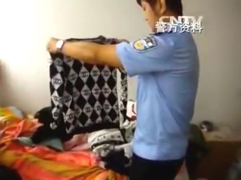 Cảnh sát thu được chiếc áo nghi phạm mặc khi gây án.