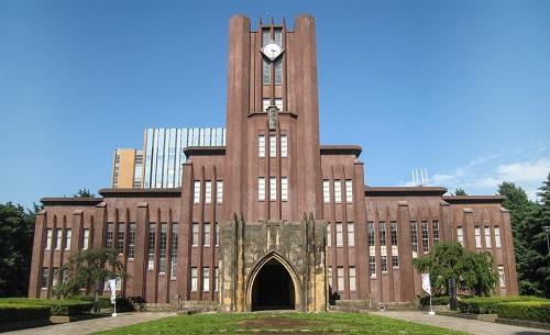 Tòa nhà biểu tượng của Đại học Tokyo - ngôi trường tốt nhất Nhật Bản theo THE. Ảnh: Top Global University Japan