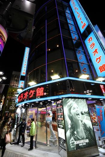 Một cửa hàng Karaoke Kan tại Tokyo. Ảnh: Travel Post.