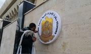 Các Tiểu vương quốc Arab Thống nhất mở lại sứ quán ở Syria sau 7 năm