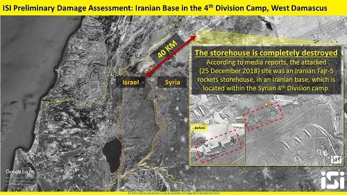 Ảnh chụp kho đạn gần sân bay Damascus được Iran sử dụng. Ảnh: ISI.