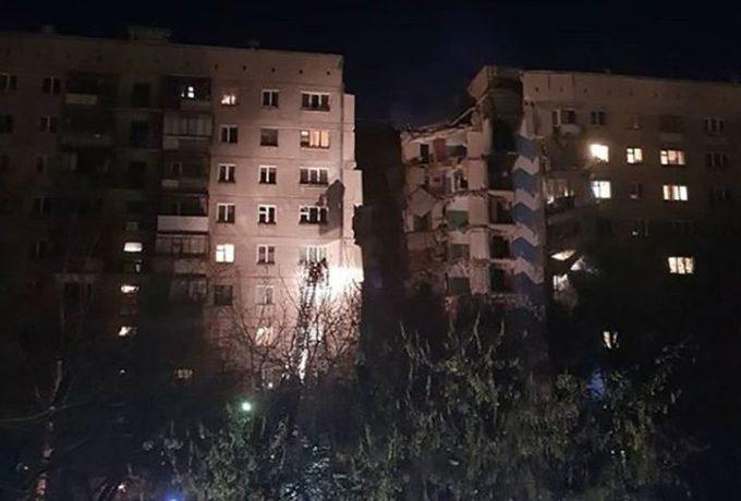 Hiện trường nổ khí gas ở chung cư Nga khiến 4 người chết