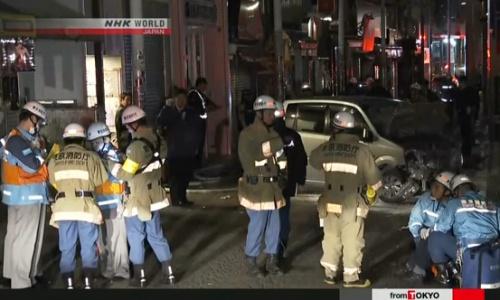 Lực lượng an ninh Nhật Bản xem xét hiện trường. Ảnh: NHK.