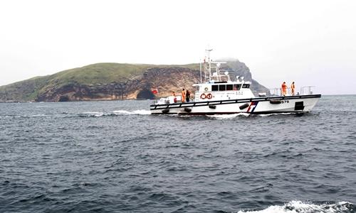 Tàu tuần tra của Đài Loan tại biển Hoa Đông tháng 4/2016. Ảnh: AP.