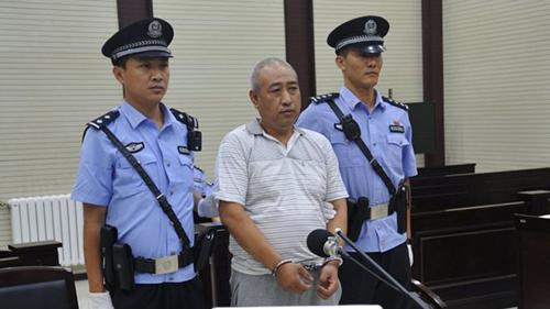 Gao Chengyong tại tòa án thành phố Bạch Ngân, tỉnh Cam Túc,