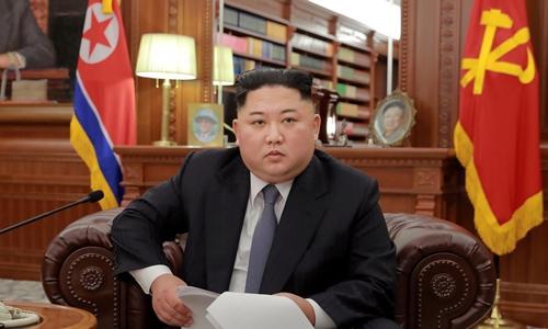Kim Jong-un đọc bài diễn văn năm mới ngày 1/1. Ảnh: KCNA.