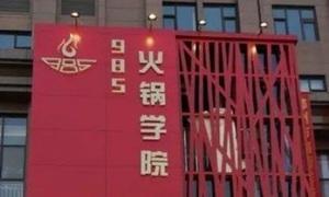 Quán lẩu Trung Quốc tuyển bồi bàn tốt nghiệp đại học danh giá