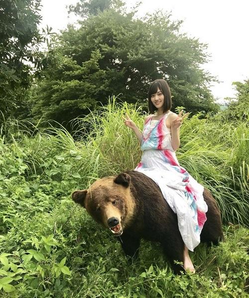 Giờ thì em cũng có gấu rồi.