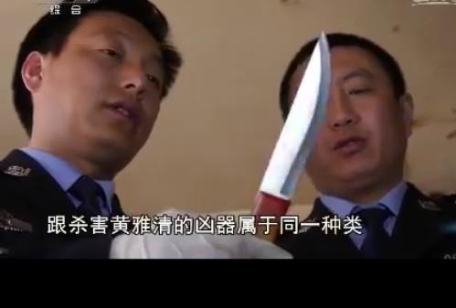 Con dao tìm thấy trong nhà Tiền Minh.