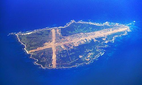 Đảo Mage nhìn từ trên cao. Ảnh: OW.