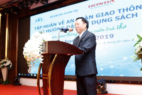 Ông Nguyễn Văn Quyết - Chuyên viên chính Vụ Giáo dục Tiểu học - Bộ GD&ĐT giới thiệu về chương trình ATGT cho nụ cười trẻ thơ.