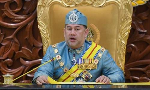 Ông Muhammad V, người rời ngai vàng vào cuối tuần trước. Ảnh: AFP.