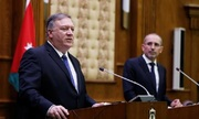 Pompeo nói Mỹ tiếp tục 'chiến dịch nghiền nát' dù rút quân khỏi Syria