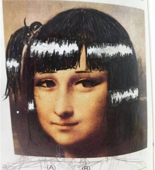 Nàng Mona Lisa với nụ cười bí ẩn đã hóa thành một nữ sinh.