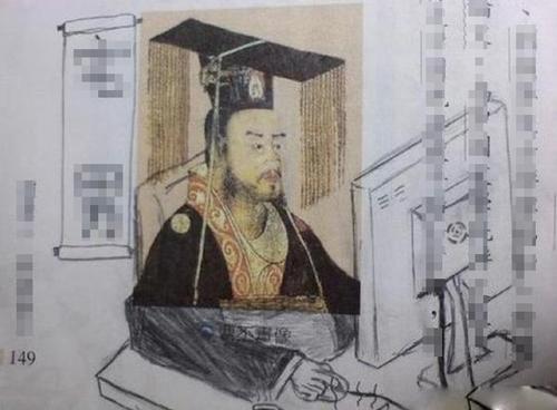 Ngày xưa các vị Vua đã có dàn máy tính để dùng.