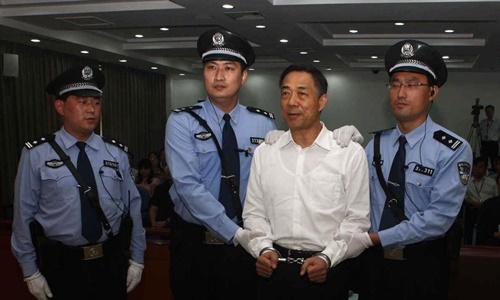 Cựu bí thư Trùng Khánh Bạc Hy Lai trong phiên tòa tại Tế Nam hồi năm 2013. Ảnh: AFP.