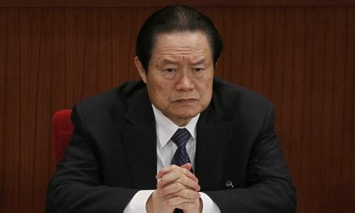 Cựu bộ trưởng công an Trung Quốc Chu Vĩnh Khang. Ảnh: Reuters.