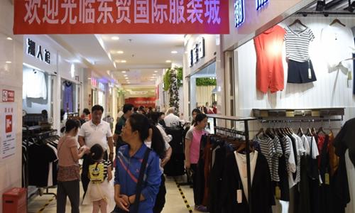 Người dân mua sắm trong một trung tâm thương mại ở Trung Quốc. Ảnh: SCMP.