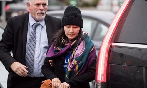 Giám đốc tài chính Huawei Mạnh Vãn Chu, người bị Canada bắt hôm 1/12 theo yêu cầu của Mỹ. Ảnh: AP.