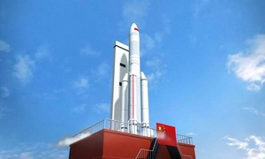Trung Quốc sẽ phóng tàu thăm dò lên sao Hỏa năm 2020