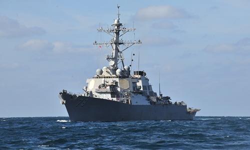 Khu trục hạm USS Porters của hải quân Mỹ. Ảnh: US Navy.
