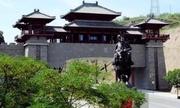 Huyện nghèo Trung Quốc bị chỉ trích vì xây cổng 9 triệu USD