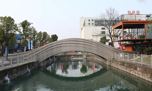 Cầu bê tông in 3D làm theo mẫu cầu An Tếtại Thượng Hải, Trung Quốc. Ảnh: CNN.