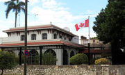 Canada định rút bớt nhà ngoại giao tại Cuba vì bệnh lạ