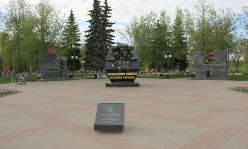 Tượng đài kỷ niệm thành tích của Gorobets và đồng đội tại Kalinin. Ảnh: Trip Advisor.