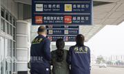 Một du khách Việt 'biến mất' ở Đài Loan được thả về trước Tết
