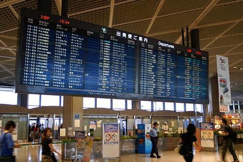 Nhà ga số 1 sân bay quốc tế Narita, tỉnh Chiba, Nhật Bản. Ảnh: Hideyuki KAMON