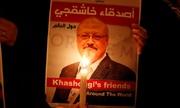 Thổ Nhĩ Kỳ nói thi thể nhà báo Khashoggi có thể đã bị thiêu