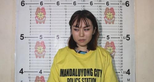 Zhang Jiale bị bắt tại Manila. Ảnh: Cảnh sát Philippines.