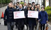 Người đồng giới Nhật Bản khởi kiện đòi được công nhận hôn nhân