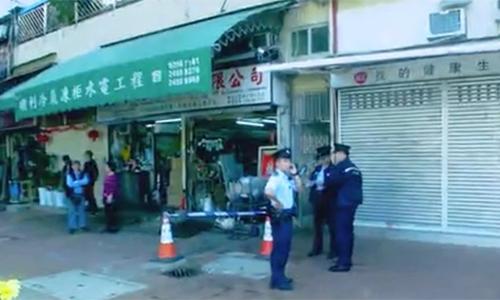 Cảnh sát Hong Kong phong tỏa hiện trường xảy ra vụ đâm dao hôm 14/2. Ảnh:Apple Daily