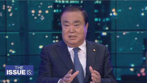 Chủ tịch quốc hội Hàn Quốc Moon Hee-sang. Ảnh: Fox 11.