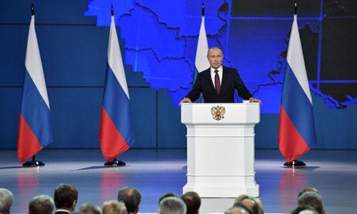 Tổng thống Nga Vladimir Putin đọc thông điệp trước Quốc hội Liên bang ngày 20/2. Ảnh: RIA Novosti.