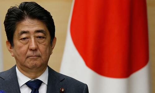 Thủ tướng Nhật Bản Shinzo Abe. Ảnh: AFP.
