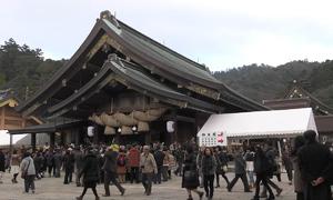 Ngôi đền cầu duyên 2.000 năm tuổi tại Nhật Bản