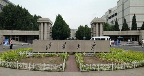 Đại học Thanh Hoa (Trung Quốc). Ảnh: Wikimedia Commons