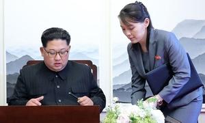 Em gái tháp tùng Kim Jong-un tới Hà Nội dự thượng đỉnh Mỹ - Triều
