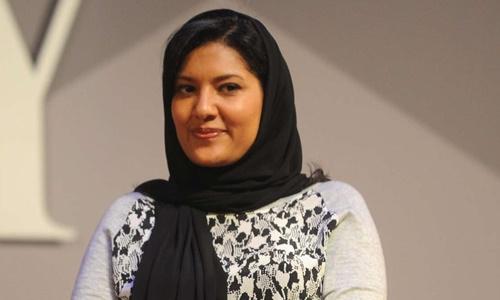 Công chúa Arab Saudi Reema bint Bandar. Ảnh: Reuters.