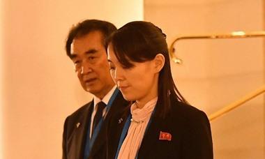 Em gái Chủ tịch Triều Tiên xuất hiện tại khách sạn Metropole