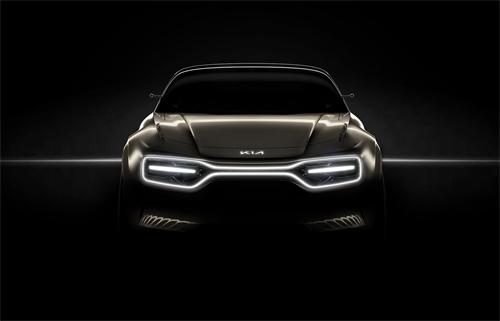 Hệ thống đèn pha thiết kế độc đáo của Kia EV concept.