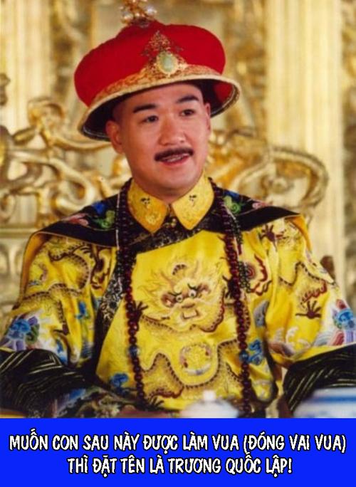 Ông bố có thể chọn tên này nếu là một tín đồ của phim Trung Quốc.
