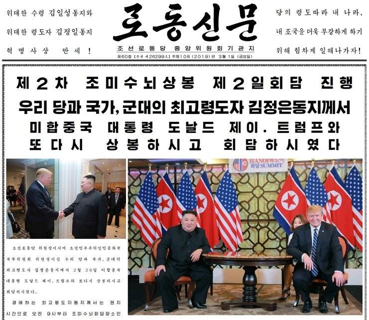 Bài viết trên trang nhất của Rodong Sinmun ngày 1/3. Ảnh: Yonhap.