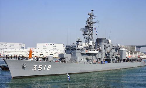 Tàu JS JS Setoyuki (TV-3518).Ảnh: Wikipedia.