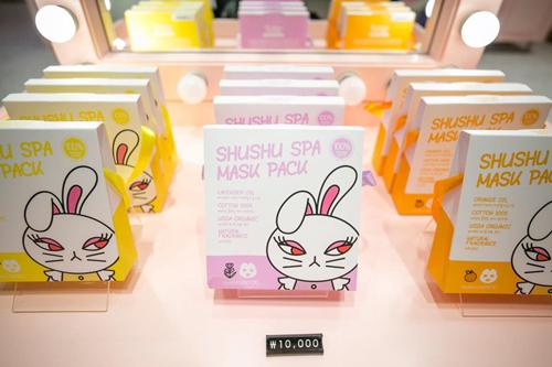 Mặt nạ dưỡng da dành cho trẻ nhỏcủa hãng ShuShu & Sassy bày bán trong cửa hàng. Ảnh: Washington Post.