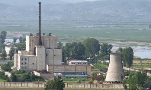 Một nhà máy hạt nhân tại khu phức hợp Yongbyon, Triều Tiên hồi tháng 6/2008. Ảnh: Reuters.