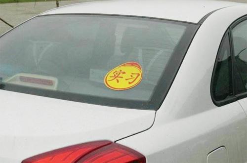 Miếng giấy màu vàng có chữ Thực hành được dán lên xe của tài xế mới lấy bằng tại Trung Quốc. Ảnh: QQ